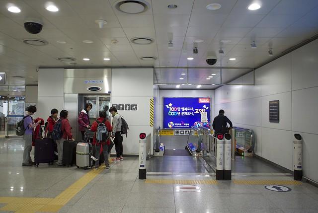 Inchon Station