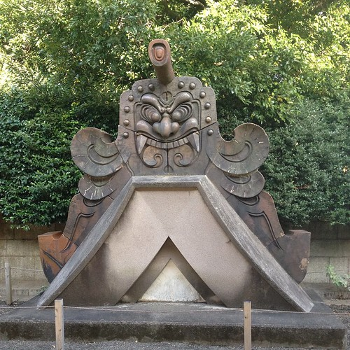 Yoyogi Park -- artifact museum