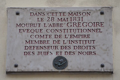 Photo of Marble plaque № 39101