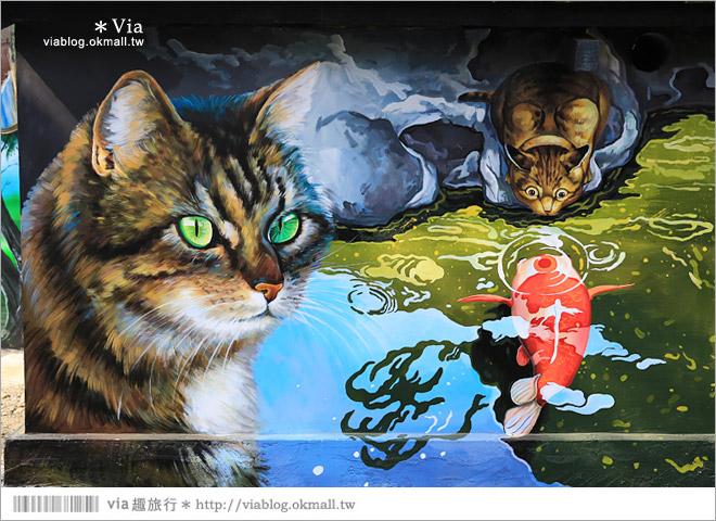 【嘉義菁埔貓世界】嘉義貓村~菁埔彩繪村。迷你版貓村,立體貓掌好俏皮!25