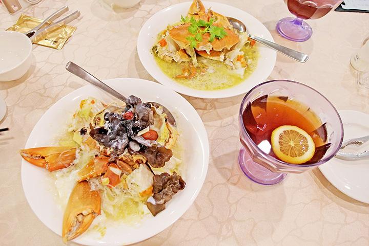 wo peng crab typicalben 3