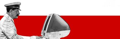141230_URS_Iosif_Stalin_computer_monitor