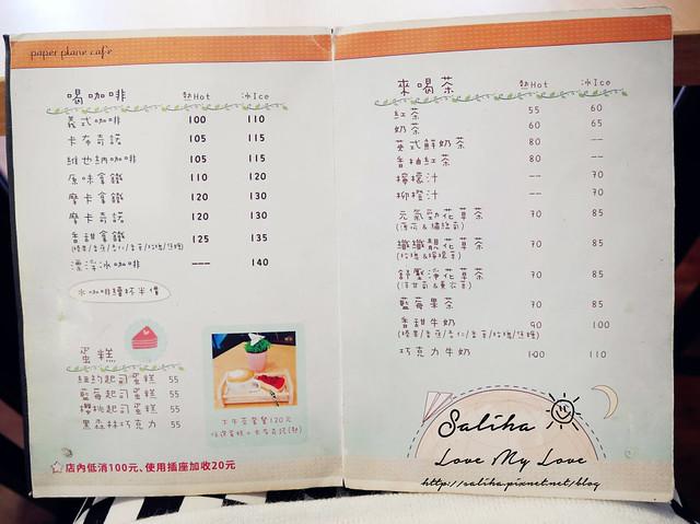 台北師大夜市下午茶咖啡館推薦紙飛機cafe (33)