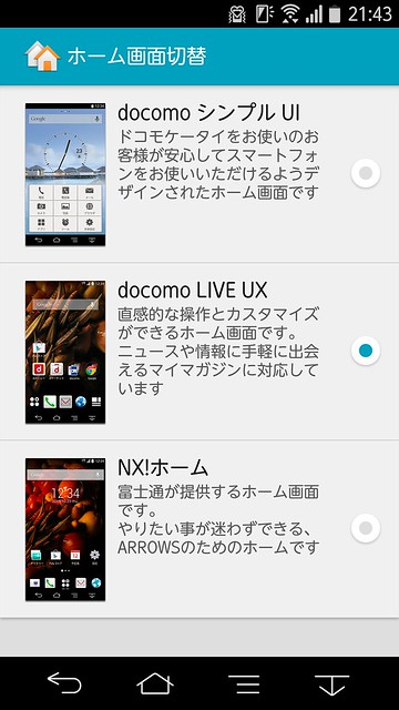 Screenshot_2014-11-19-21-43-47