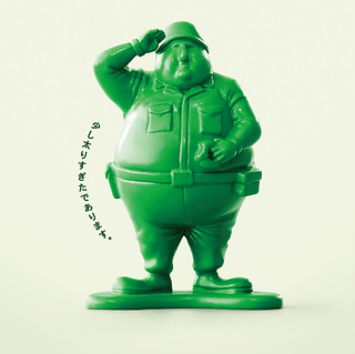 【大量官圖 & 發售資訊公開!】熊貓之穴 胖胖小綠兵