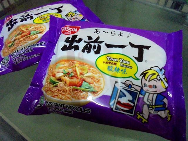Nissin instant noodles 1