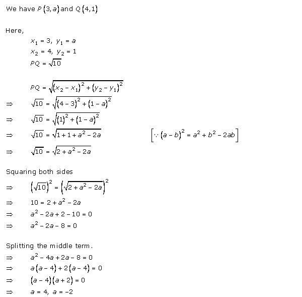 RD-Sharma-class 10-Solutions-Chapter-14-Coordinate Gometry-Ex-14.2-Q2