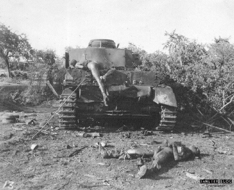 坦克战:活活烧死14