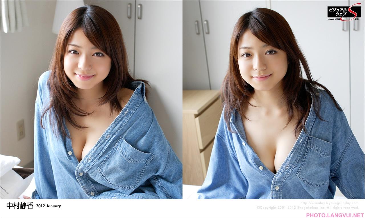 YS Web Vol 460 Shizuka Nakamura - Ảnh Girl Xinh - photo