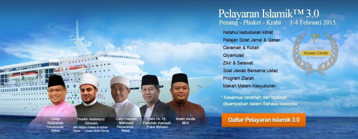 Pendaftaran Pelayaran Islamik