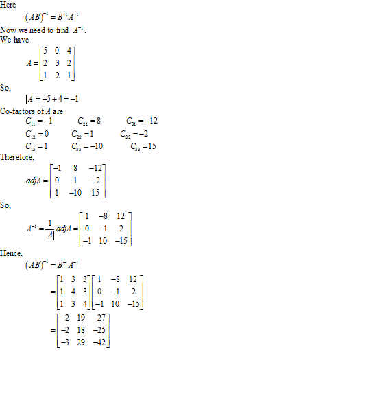 RD Sharma Class 12 Solutions Chapter 7 Adjoint and Inverse of Matrix Ex 7.1 Q15