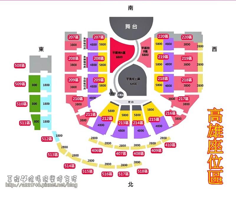 11 高雄場座位圖