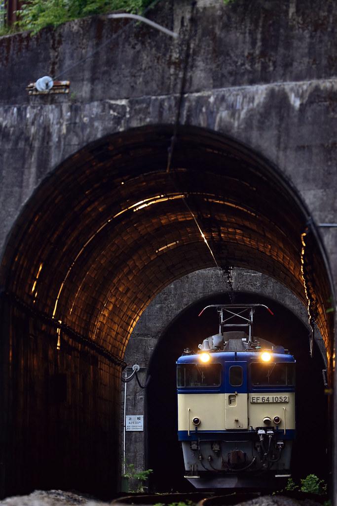 トンネルを突き抜けて