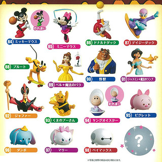 FURUTA 巧克蛋 迪士尼角色「第八彈」好評續推 !チョコエッグ ディズニーキャラクター8