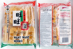 Want Want Senbei Rice Crackers
