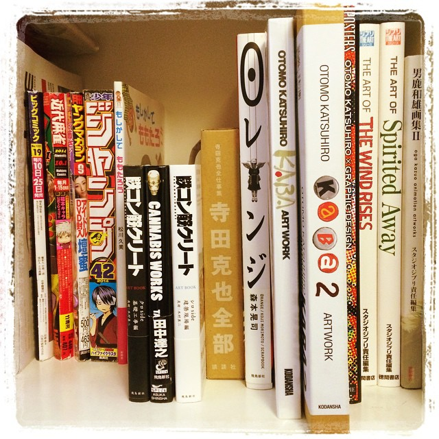 At home again!!!! #japon #books new japanese book colection