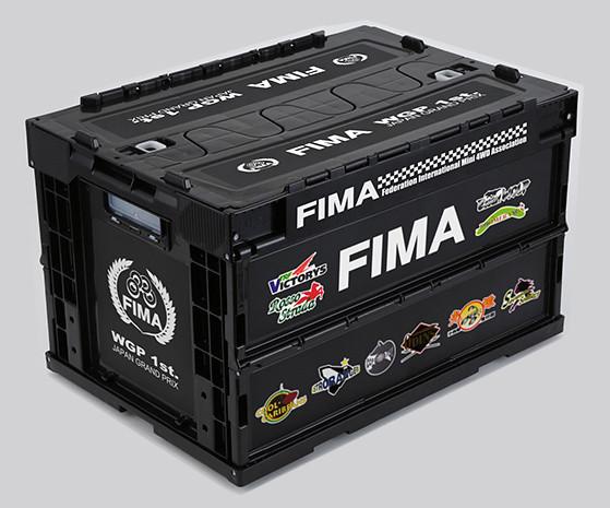 熱血四驅車迷必備!國際四驅車連盟(FIMA) 授權折疊收納箱