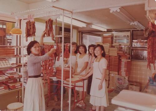 高雄唯王食品舊門市照 (6)