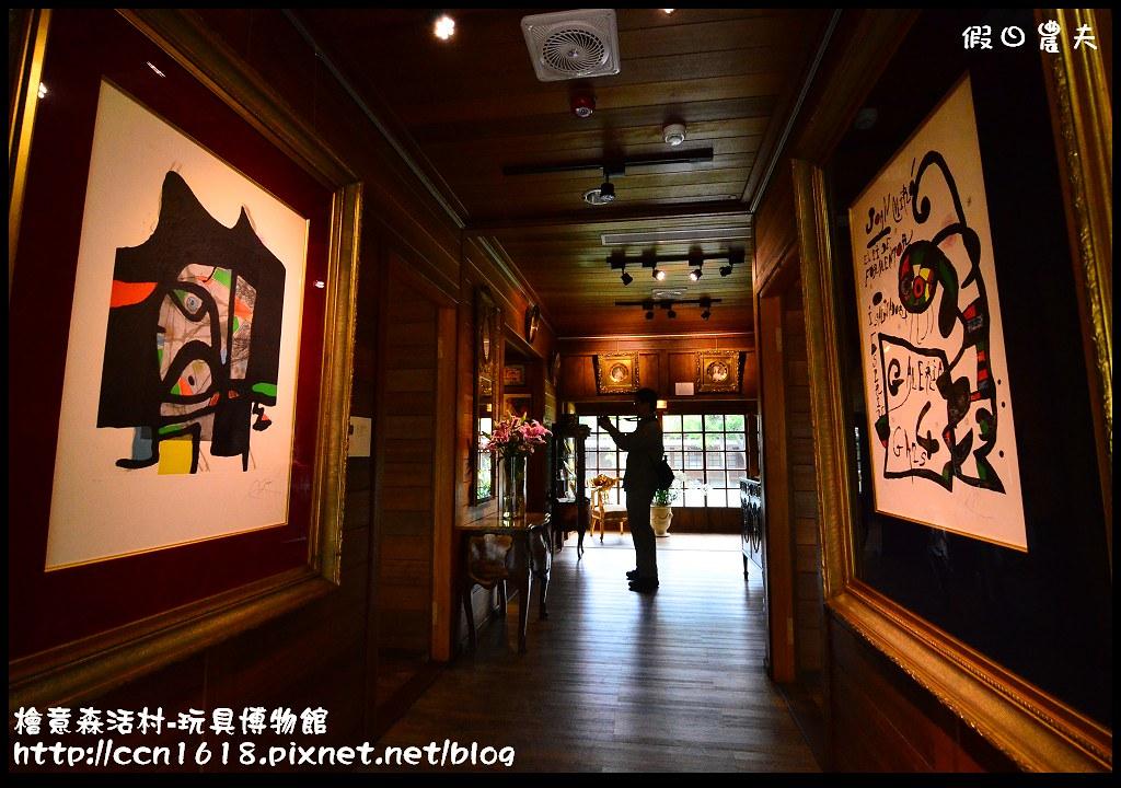 檜意森活村-玩具博物館DSC_6300