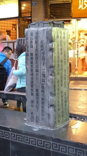 Chengdu-Teil-3-149