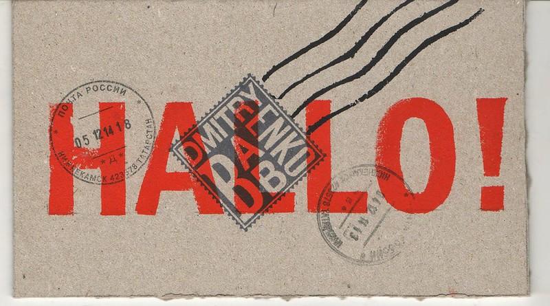 Бабенко- 05.12.14 -1