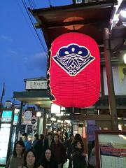 Kyoto November 2014