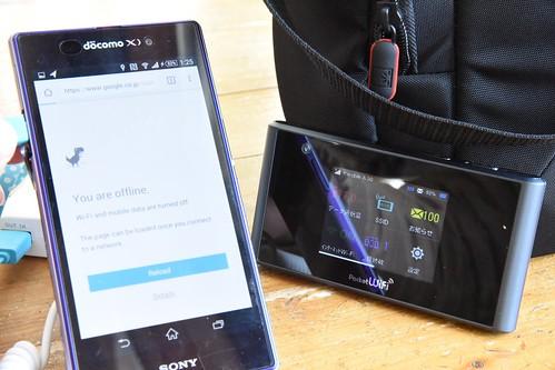 Y!mobile A 3Gに繋がっているのに、ネットに接続できない現象が頻度に起こるんだけど、どういうことなのかな。 使えるときは使えるし、スピードテストはそこそこ速かったりするんだけど。