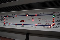 Illuminated network map onboard a Line 2 train on the Beijing Subway