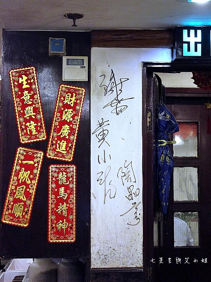17 香港必吃美食 避風塘興記