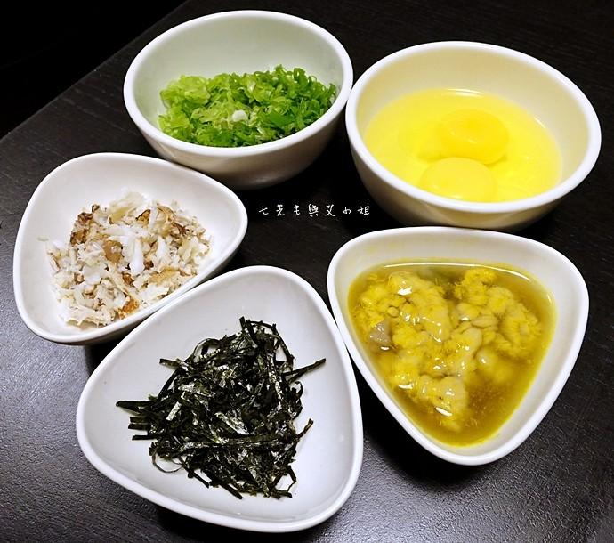 31 柊火鍋專門店