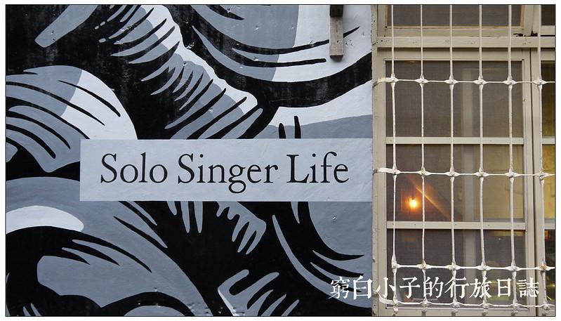 Solo Singer Life 10