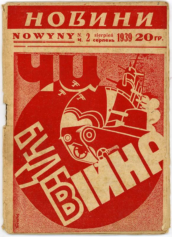 Nowyny #2 1939