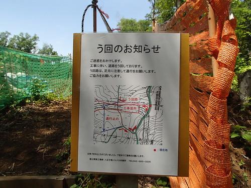 日本 我住的傍辺 手機電波発信所 - naniyuutorimannen - 您说什么!
