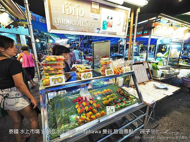 泰國 水上市場 安帕瓦水上市場 Amphawa 曼谷 旅遊景點 62