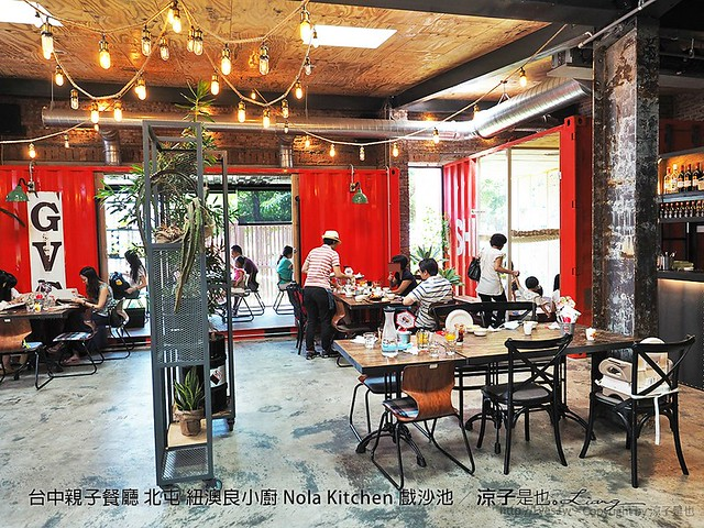 台中親子餐廳 北屯 紐澳良小廚 Nola Kitchen 戲沙池 4