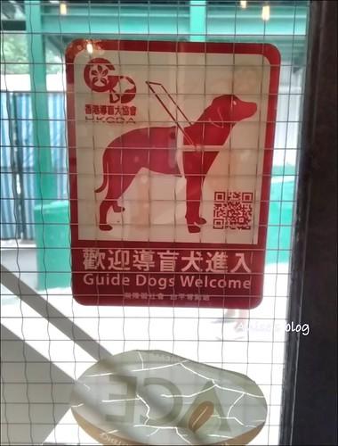 香港咖啡館_029