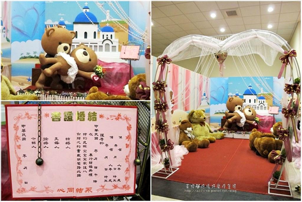 017-9熊婚禮