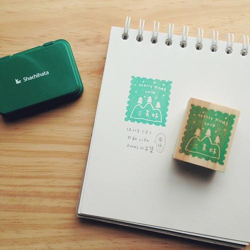 2014 Xmas stamp