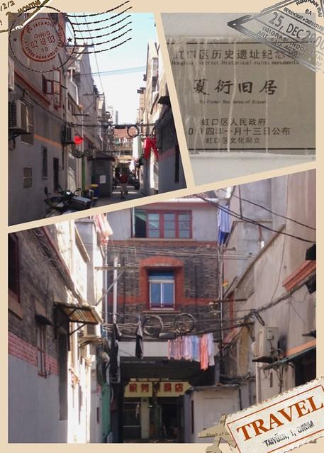 上海之旅(4)提篮桥监狱和名人故居