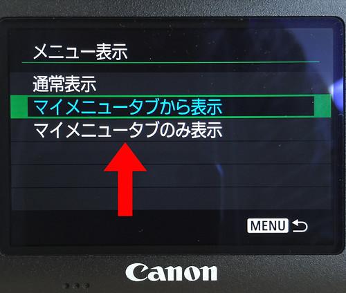 EOS 7D Mark II_MY menu_4