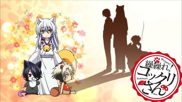 Gugure Kokkuri-san ep 11 - image 26