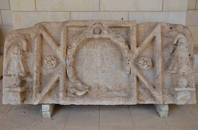 Hadrianic inscription discovered in Shuni from the high-level aqueduct of Caesarea referring to the Sixth Legion, Rockefeller Museum, Israel