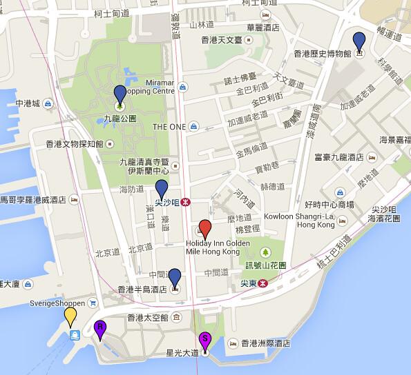 香港四天三夜 (2)