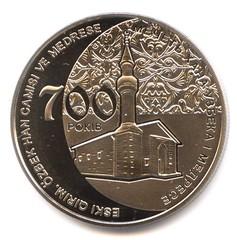Ukraine Coin on Ozbek Han Mosque obverse