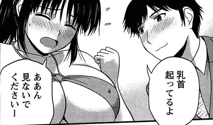 syokubamizugi0106