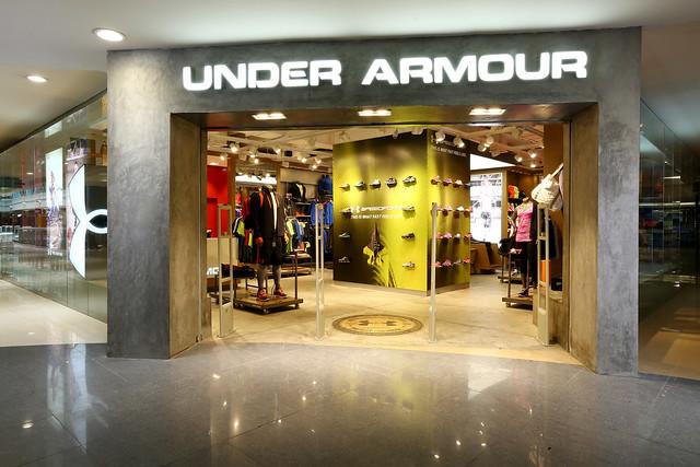 Under Armour Megamall