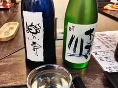 From Nara