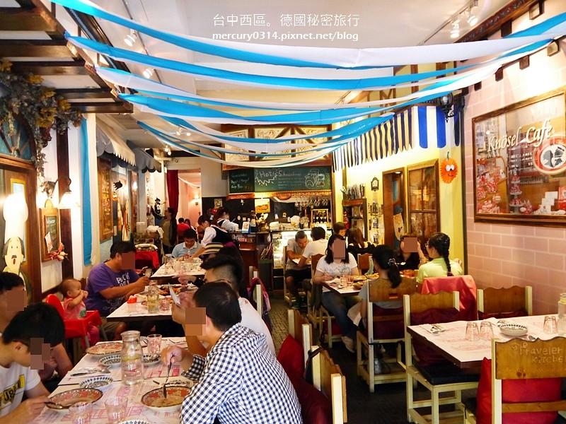 15872991581 a199647497 b - 台中西區【德國秘密旅行】充滿德國風情與道地風味的特色餐廳,家庭聚會慶生午茶都很溫馨(已歇業)
