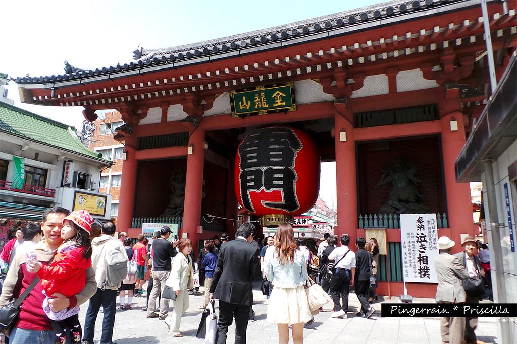 The Kaminarimon at Sensoji