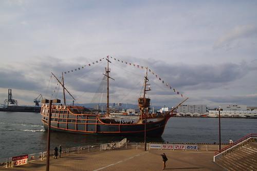 139 Haven Osaka